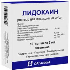 Лидокаин 2%, 10x2ml