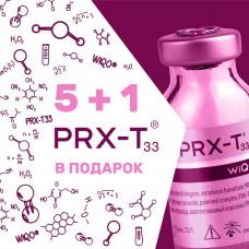 WiQo  PRX-T®33 Дермальный стимулятор АКЦИЯ 5+1 (флак. 4 мл) В ПОДАРОК                              .