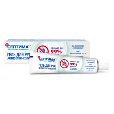 СЕПТИМА Plus  Гель для рук антисептический, 30 мл
