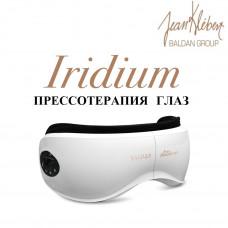 IRIDIUM. Аппарат для прессотерапии глаз.