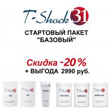 T-SCHOCK 31. Стартовый пакет «БАЗОВЫЙ», 1 кг