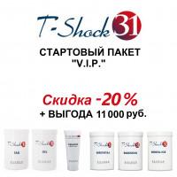 T-SCHOCK 31. Стартовый пакет «V.I.P.», Набор
