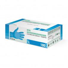 SF GLOVES, Нитриловые перчатки, синие, размер «S» 100 шт/упак.