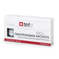 Сыворотки для микронидлинига