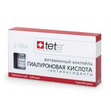 TETE Cosmeceuticals. Гиалуроновая кислота + УЛИТОЧНЫЙ СЕКРЕТ. Сыворотка 3х10 мл