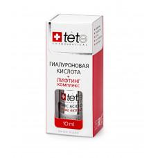 TETE Cosmeceuticals. Гиалуроновая кислота + ЛИФТИНГ КОМПЛЕКС. Сыворотка MINI 10 мл
