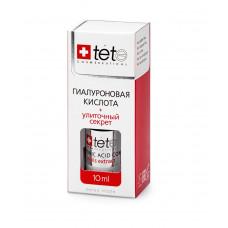 TETE Cosmeceuticals. Гиалуроновая кислота + УЛИТОЧНЫЙ СЕКРЕТ. Сыворотка MINI 10 мл