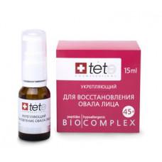TETE. Биокомплекс УКРЕПЛЯЮЩИЙ для восстановления овала лица, 15 мл