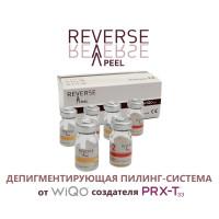 WiQo  REVERSE PEEL пилинг-система против пигментации, Набор                               .