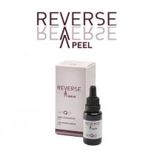 REVERSE Serum / Сыворотка от гиперпигментации, 20 мл